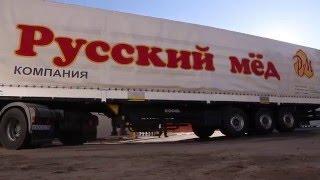 Компания Русский мед. Производство и технологии крем-мед.