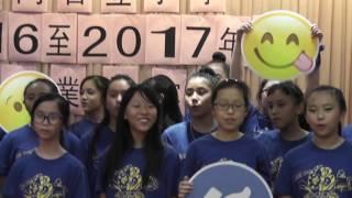 Publication Date: 2017-06-28   Video Title: 屯門官立小學畢業晚會 2016 2017 6B 合唱