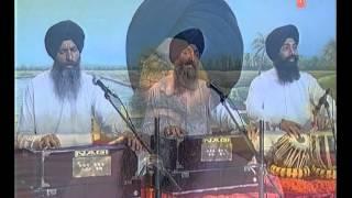 Poojho Ram Ek Hi Deva - Bhai Harjinder, Bhai Maninder Singh Ji
