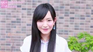 MCR2014 (ミスキャンパス立命館2014) SEMI FINALIST No.1 法学部法...