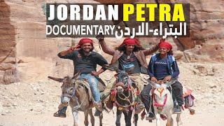 PETRA TRIP - Jordan - Meet The Guy Who Lives In A Cave