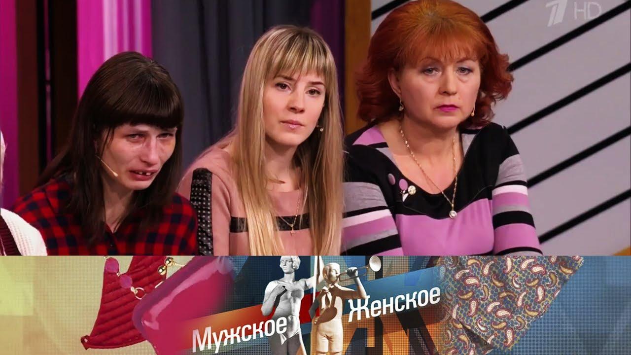 Мужское  Женское  Анам пора домой  Выпуск от29052017