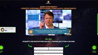vostok3 (Кирилл Ивановский) лохотрон! не попадитесь!