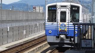 MC6100形6112普通福井行き新福井到着