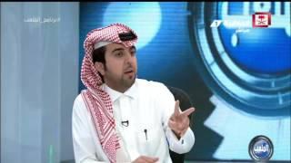 ماجد المهندي : عبدالملك الخيبري كان على الأقل يتسحق الإيقاف مباراتين من لجنة الإنضباط #برنامج_الملعب