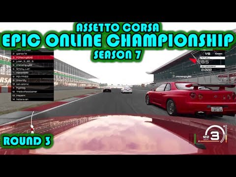 Assetto Corsa 7th ONLINE CHAMPIONSHIP - Round 3/5