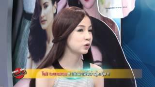 Repeat youtube video โยชิ กะเทยสวย !! เกิดมาเพื่อฆ่าผู้หญิง !! :