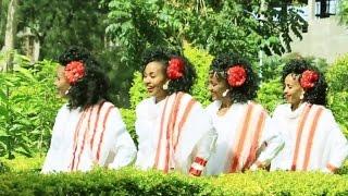 Alemtsehay Getnet - Yehun Dehina ይሁን ደህና (Amharic)
