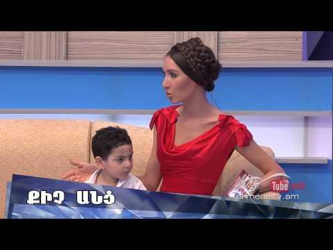 Մարդկային գործոն #33,Թեմա՝Չարամիտ բարեգործները / Mardkayin gortson