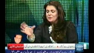 Learn English/Urdu Name Letters Numerology/ World Famous Pakistani Numerologist Mustafa Ellahee. 10