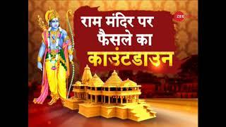 Breaking News:  Supreme Court Summons UP DGP and Chief Secretary before Ayodhya Verdict