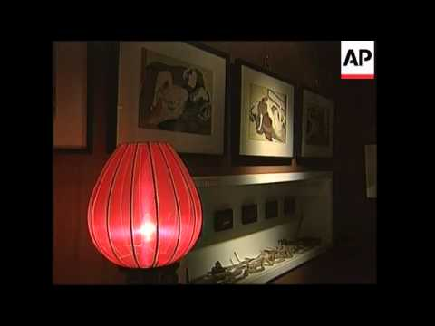 Russia - Erotic Art Exhibition In Moscow from YouTube · Duration:  1 minutes 1 seconds