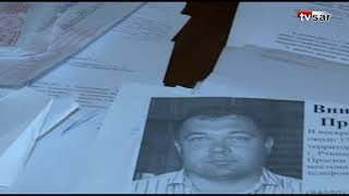 Александр Бастрыкин заинтересовался делом об исчезновении саратовского полковника
