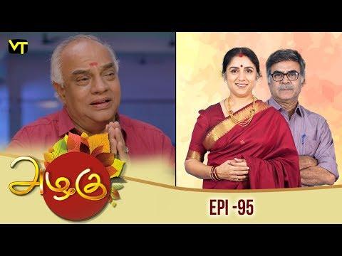 Azhagu | அழகு | Tamil Serial | Full HD | Episode 95 | Revathy | Sun TV | 14/03/2018 | Vision Time