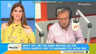 alterinfo.gr - Κόντρα του Βερύκιου με την Τίνα Μεσσαροπούλου και η «ντρίμπλα» για Μελέτη