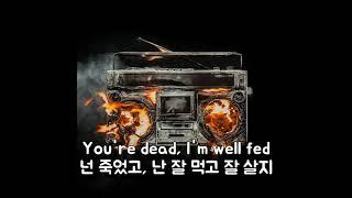 (한글 번역) Green Day - Bang Bang