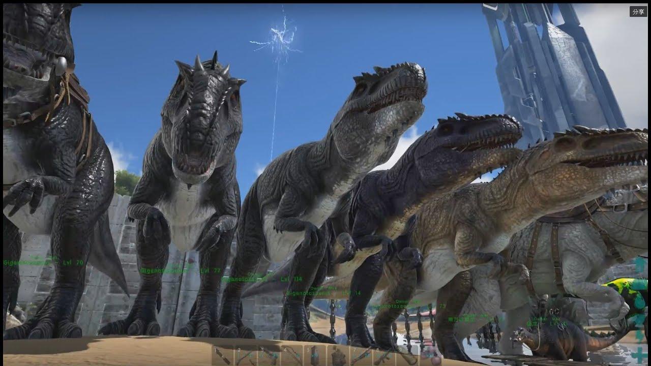 【方舟】生存進化 恐龍侏儸紀 EP.66 軍備補充 - YouTube