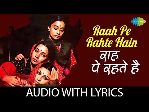Raah Pe Rahte Hain with lyrics | राह पे रहते हैं हैं के बोल | Kishore Kumar