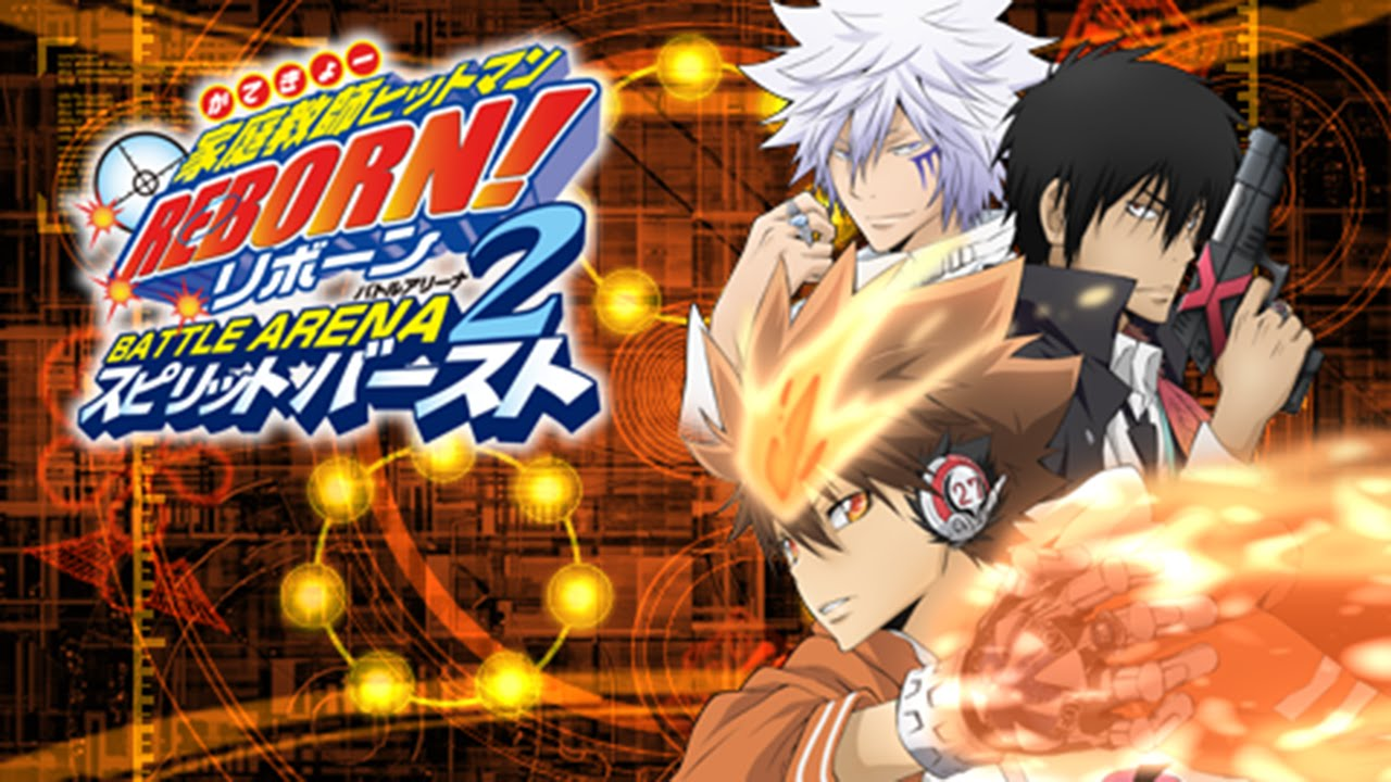 Katekyoo Hitman Reborn Battle Arena 2 Spirits Burst Psp Hd
