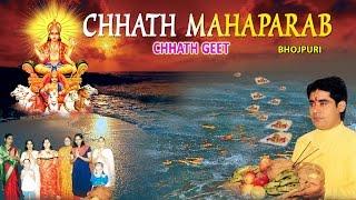 CHHATH MAHAPARAB BHOJPURI CHHATH GEET SUNIL CHHAILA BIHARI, BELA, ANURADHA PAUDWAL I AUDIO JUKEBOX