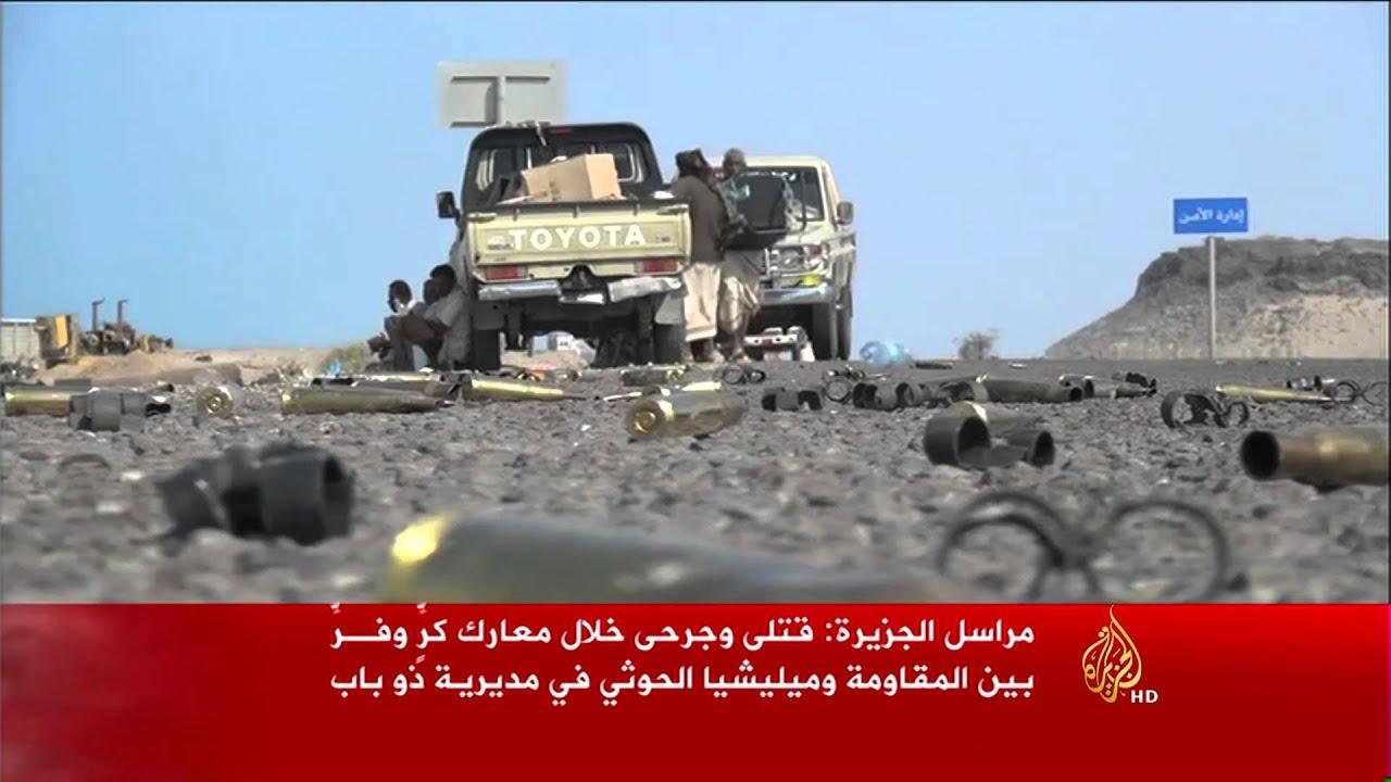 الجزيرة: التحالف يحبط محاولة تهريب أسلحة في شبوة