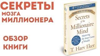 Реальный заработок. Как написать книгу и заработать 128 678 рублей