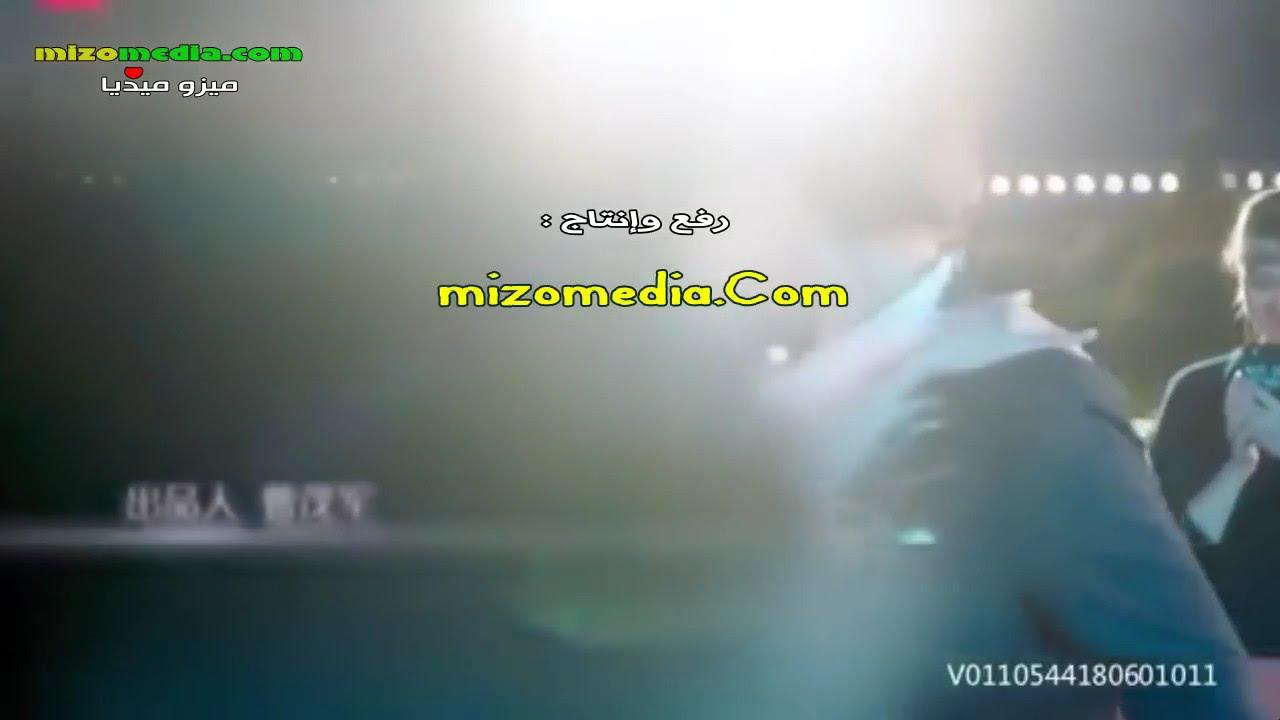 Download مسلسل قبلة بدون حب الحلقة 3 مترجمة mizomedia com