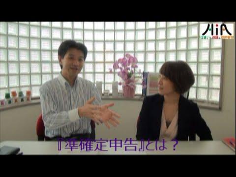国税庁 確定申告 様式  ワードの【まとめ】動画
