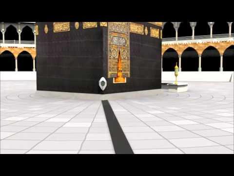17 Tawaf | Hajj | HD