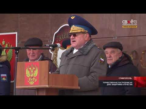 День Live 23 февраля в 247 ом Кавказском казачьем десантно штурмовом полку
