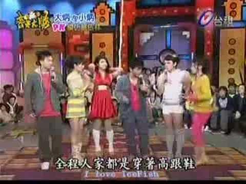 Download 齊天大勝 20070127 Part 5