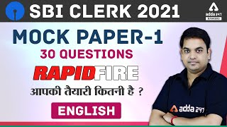 SBI Clerk 2021 | SBI Clerk English Preparation | Mock Paper 1 | 30 Questions Rapid Fire | Class 6
