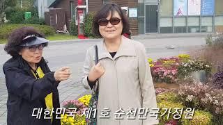 ●순천동명교회 방문(박정환 담임목사)