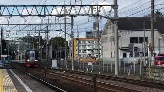 [ジョイント音良き!]名鉄2200系 2205f(特急河和行き)聚楽園駅 通過‼️