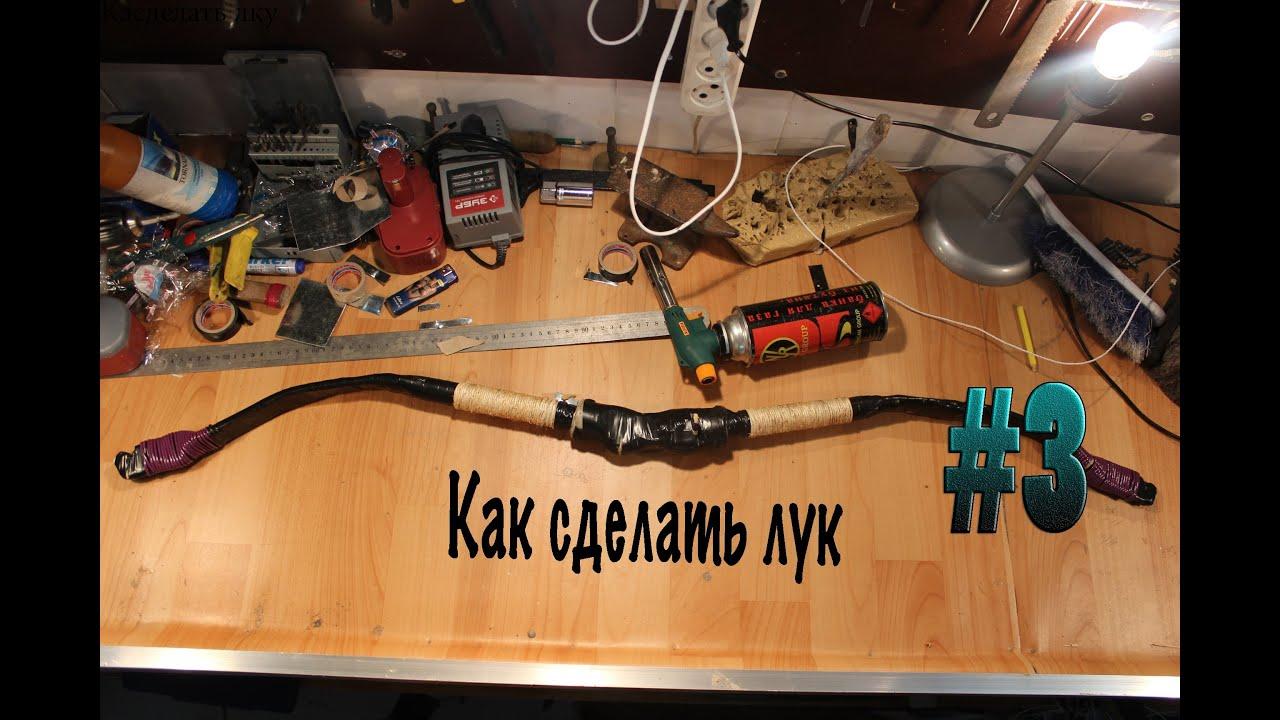 Как сделать рукоятку для лука 213