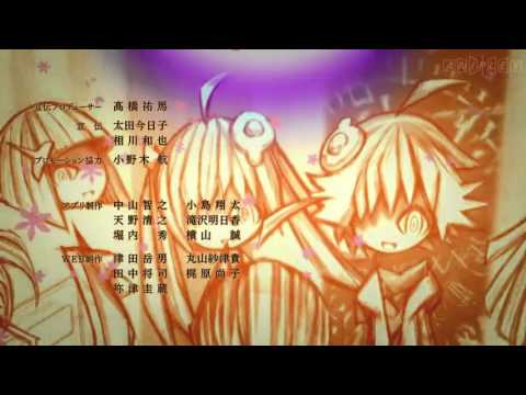 Koyomimonogatari ED - MP-AB RAW - Chorus Excerpt