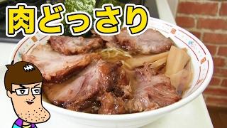 【200円台】業務スーパーの食材だけで格安豪華ラーメン作ってみた!