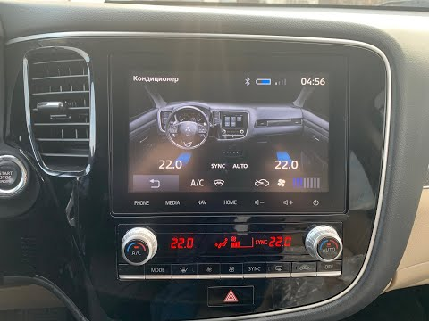 "Штатная магнитола Mitsubishi Outlander 8"" Smartphone-Link Display Audio (SDA) 2020"