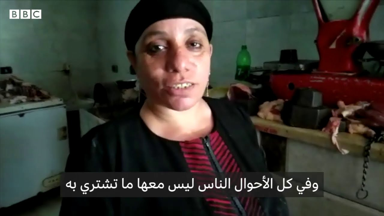 أناالشاهد:كيف تأثر سوق الخراف في مصر بسبب كورونا