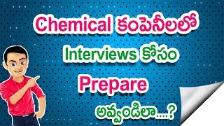Pharmacy Company Interviews Tips | Interviews Questions | Interview Tips Telugu