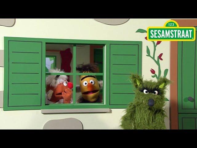 De wolf en de twee geitjes - Bert & Ernie - Sesamstraat