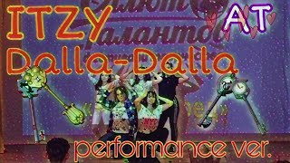 ITZY-DALLA DALLA cover dance by RUSSIA (performance ver.)