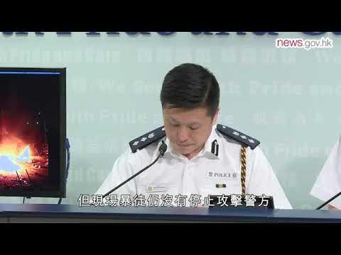 警方交代進中大執法事件 (13.11.2019)