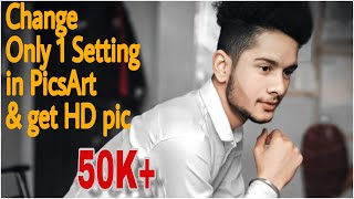 Picsart me editing Ki hui photo ko HD me kaise save kare in hindi | SEO agency