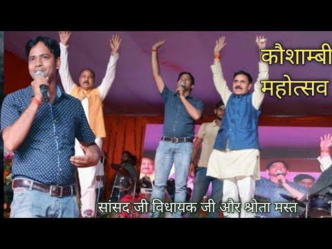 Nafrat ki lathi todo sing by vidya sagar...