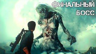 ФИНАЛЬНЫЙ БОСС ► The Evil Within 2 Прохождение на русском