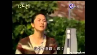 My Lucky Star Ost - Wo Men De Ji Nian MV Eng Sub