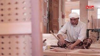 تعرف على العم سعيد بامصري .. منشد الحضرة في تريم منذ 50 سنة | يوم في حضرموت