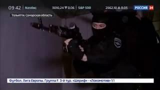 Юбилей ОМОН Тольятти