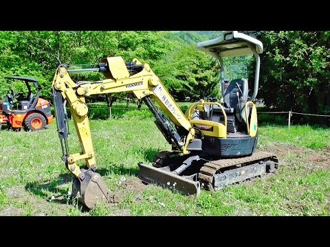 パワーショベルの基本操作 最新版2017 Yanmar Vio 20 Excavators Basicoperation